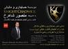 0 Mansour  Shahrokh